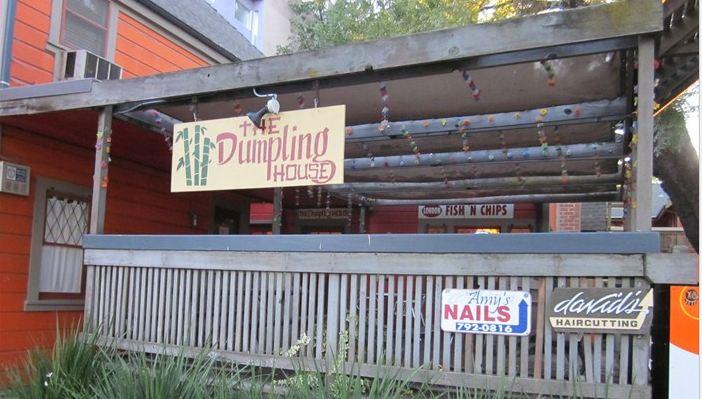 dumplinghousegood